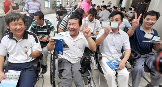残疾热驾照