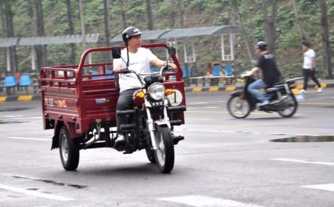 三轮摩托车驾照|D照